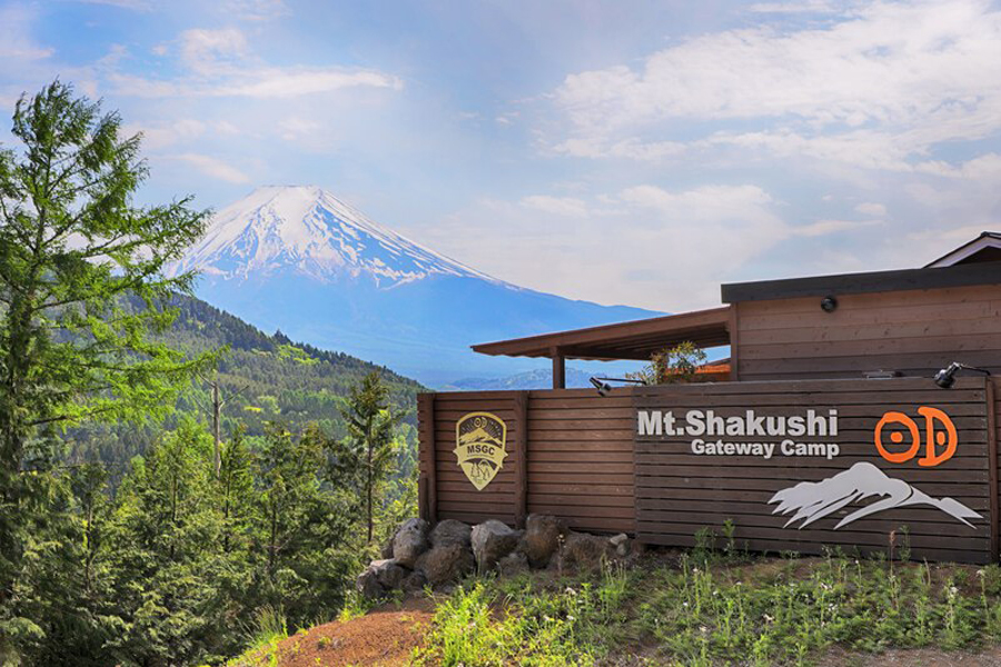 杓子山ゲートウェイキャンプの写真3枚目
