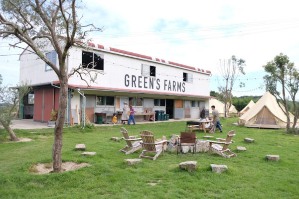 GREEN'S FARMS(グリーンズファームス)