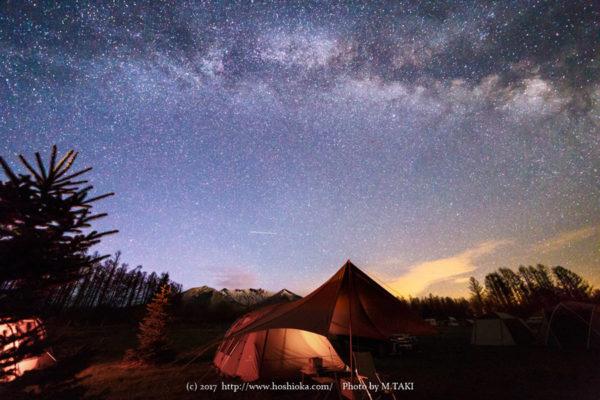 星に手がとどく丘キャンプ場